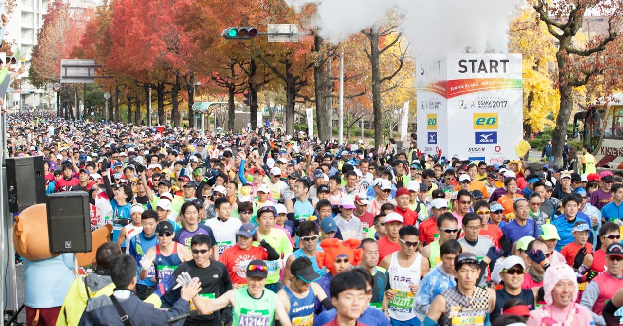 大阪マラソン OSAKA MARATHON 2018 - Bookmark-JAPAN