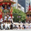 เทศกาลกิออนหรือกิออนมัตสึริ  จังหวัดเกียวโต